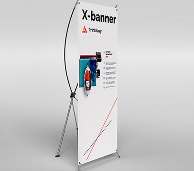 печать x-banner